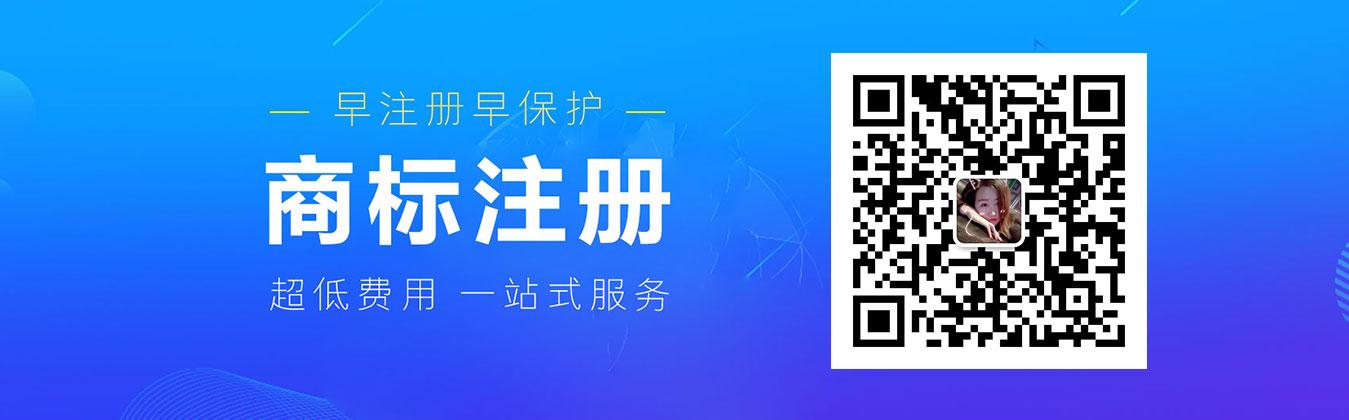 陕西商标注册超低费用,一站式服务