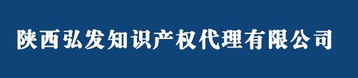 陕西商标注册_西安商标代理