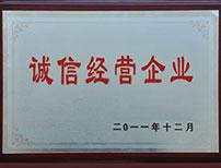 西安商标注册资质证书